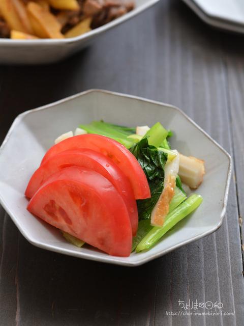 晩ごはん210806_小松菜とちくわの和え物