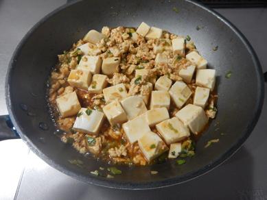 鶏麻婆豆腐_BOM201810-P8