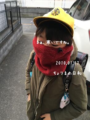 いくじ200117