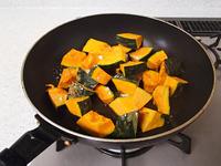 焼きチーズかぼちゃのホットサラダP