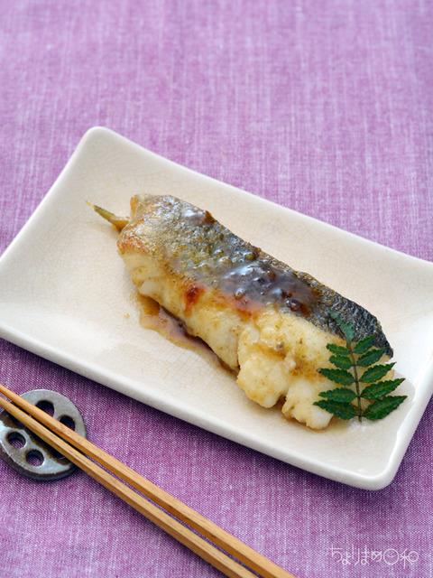 タラの柚子こしょう焼き2_献立レシピ201611
