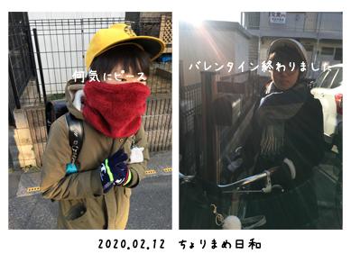 いくじ200212-2