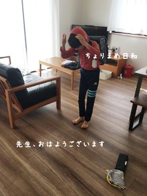 いくじ181021-3