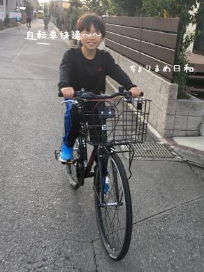 いくじ191126-2