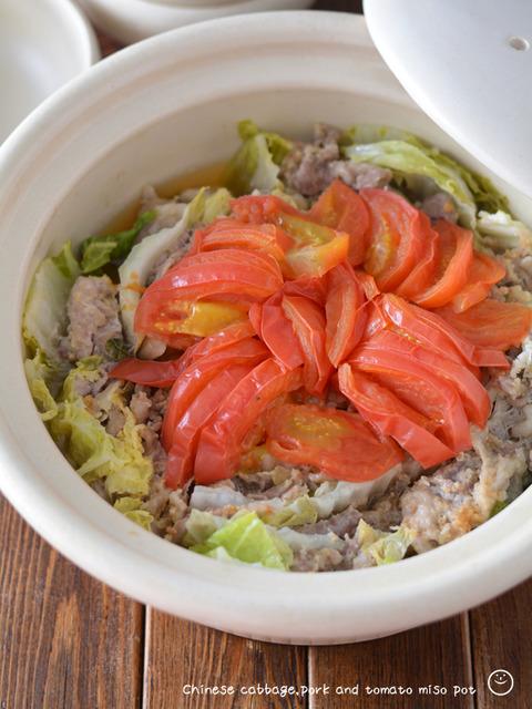 白菜と豚みそトマトのミルフィーユ鍋_献立レシピ1911-2