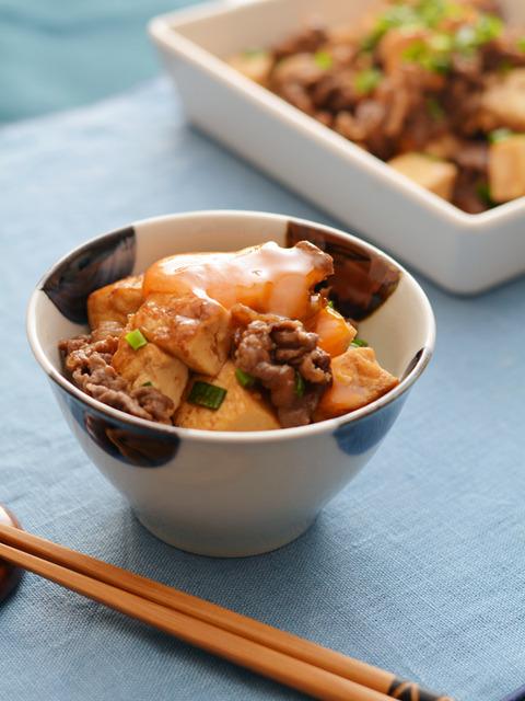 牛豆腐のっけごはんR2