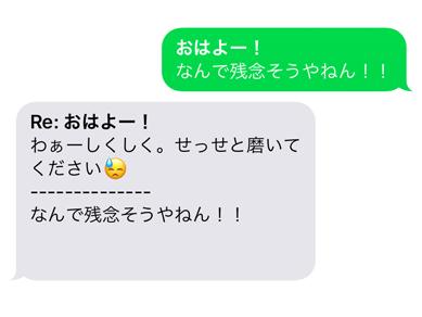 いくじ180801-3
