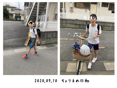 いくじ200910