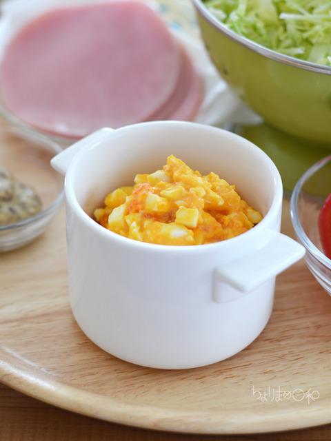 ノンマヨたまごサラダ2