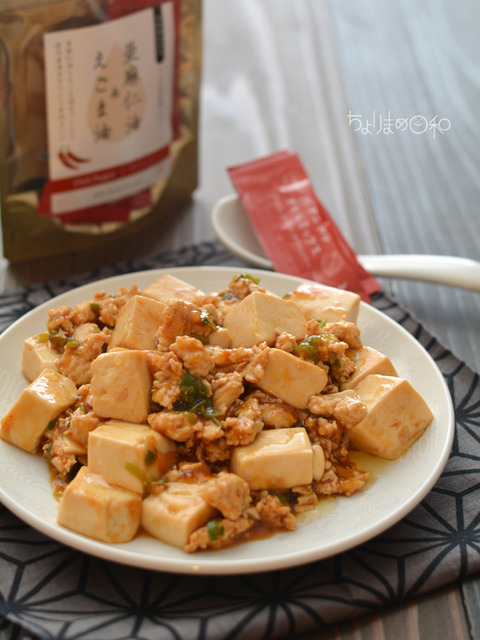 鶏麻婆豆腐_BOM201810