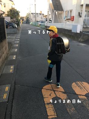 いくじ181130-2