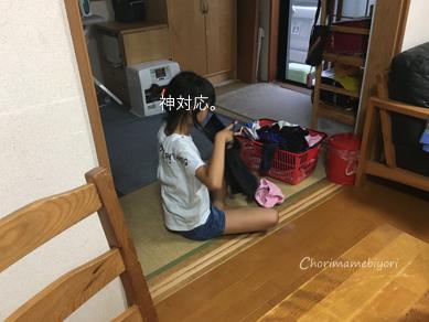 いくじ170706-2