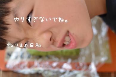 モリンガ青汁スコーン_201908BOM-6