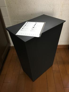 ダストボックス20180315-2