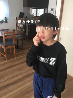 いくじ200403