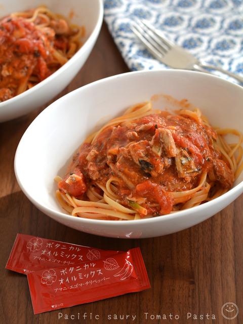 さんま水煮のトマトソースパスタ_BOM1812