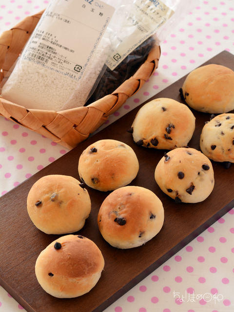 もちもちチョコチップパン2_TOMIZ1807