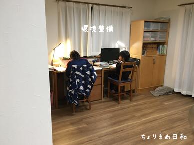 いくじ200229