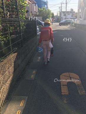 いくじ170419-2
