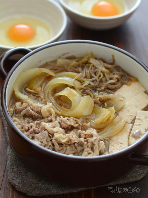 晩ごはん180528_牛すき鍋