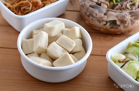 作り置き190711_高野豆腐の白だし煮