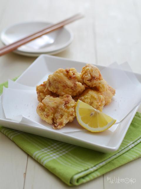 ヨーグルト仕込み 鶏塩から揚げ