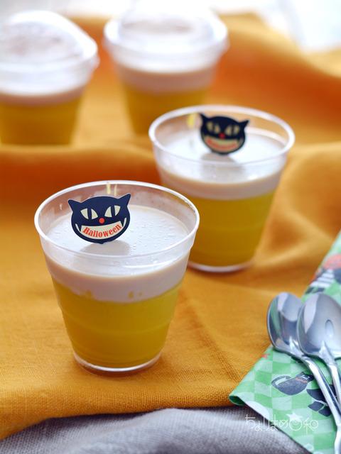 かぼちゃとミルクティーのプリン_献立レシピ201710