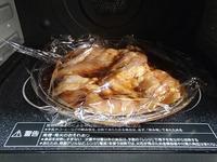 中華風レンジ蒸し鶏P3
