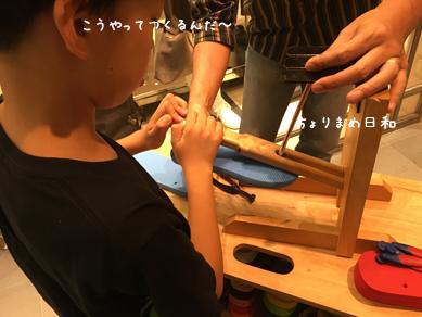 いくじ190816-3