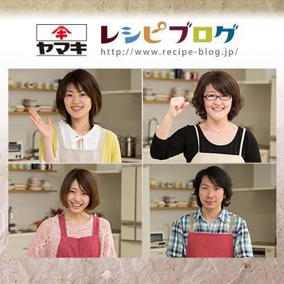 ヤマキ×レシピブログモニター応募