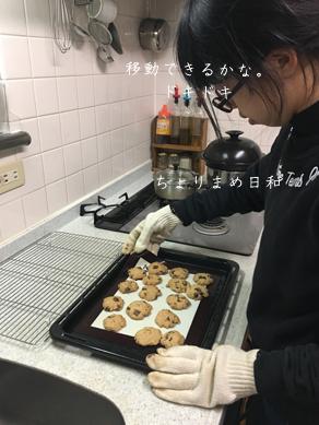 バレンタイン2018_ちょり10