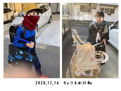いくじ201116