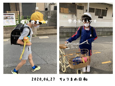 いくじ200627