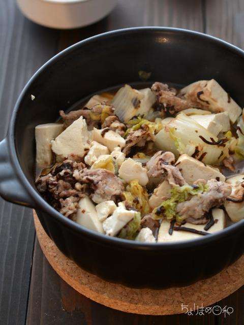 白菜と豚肉の豆腐蒸し181020-2