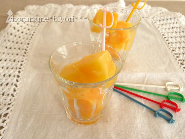 がつんとオレンジ