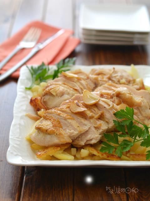 チキンポテトソテー