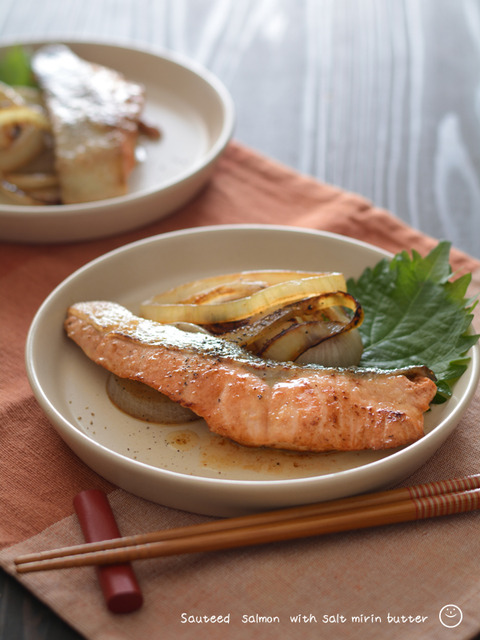 鮭の塩バターみりんソテー190915