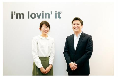 キナリノ_日本マクドナルド