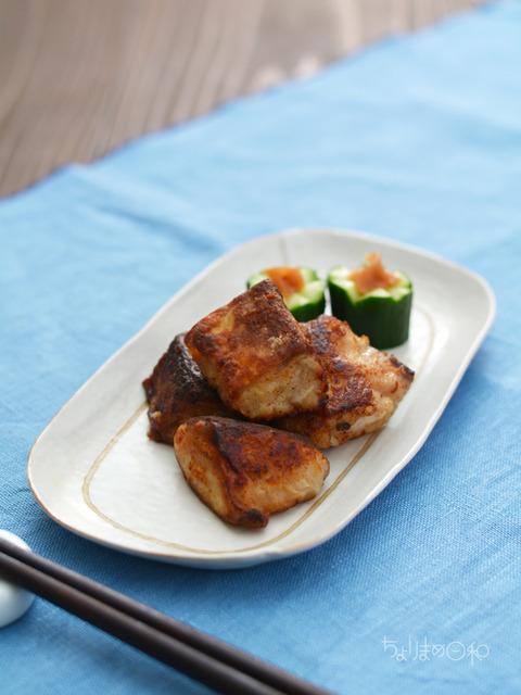 ブリの味醂揚げ焼き161024