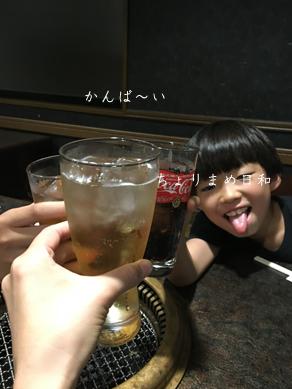 いくじ180731-2