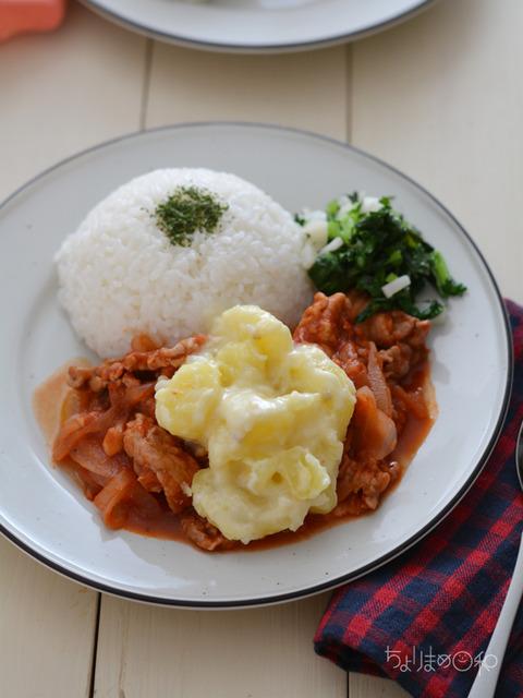 晩ごはん181024_豚肉のトマト煮2
