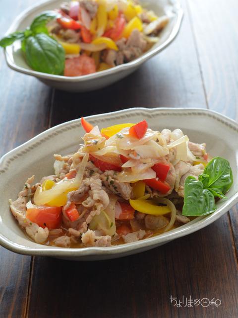 晩ごはん180622_豚肉とパプリカのハーブ煮