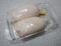 塩麹鶏の大葉巻きP5