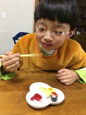 いくじ180106-4