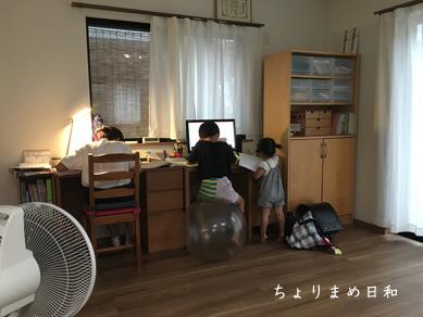 いくじ180831-2