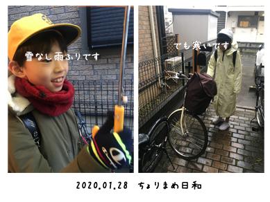 いくじ200128
