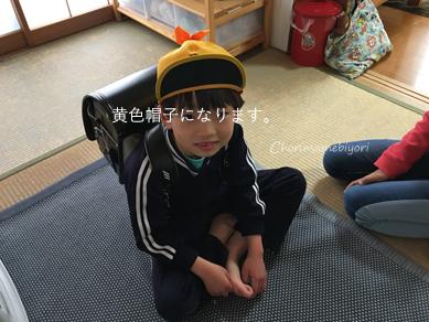いくじ173031-3