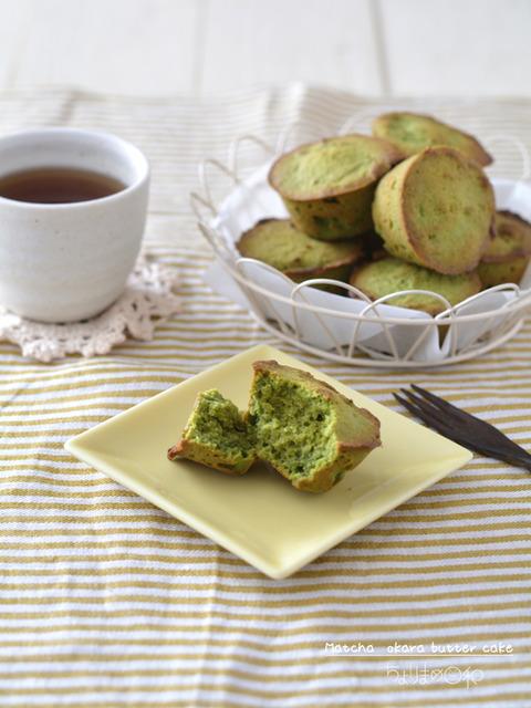 抹茶おからバターケーキ_TOMIZ202003