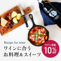 1005_banner_winesweets_sale