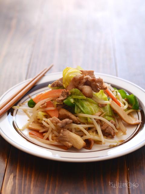 野菜炒め_鉄フライパン
